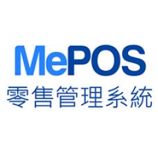 MePOS零售管理系統
